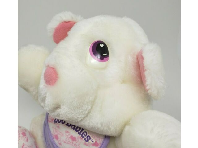 VINTAGE 1989 TONKA ZOO BABIES WHITE & PURPLE POLAR BEAR STUFFED ANIMAL PLUSH TOY