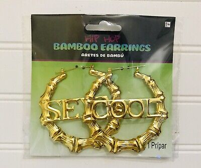 90s Hip Hop Women's Bamboo Sexy Cool Costume Earrings Halloween](Cool Women Halloween Costumes)