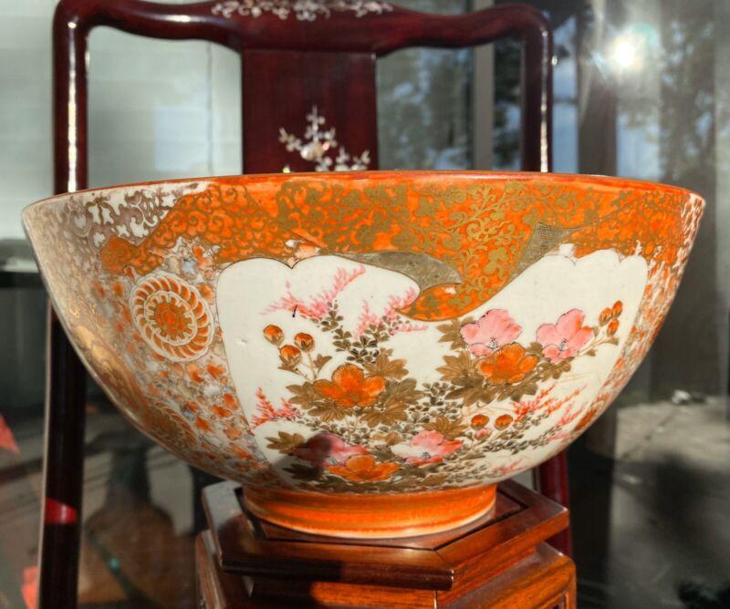Superb Antique Japanese Satsuma Kutani Punch Bowl