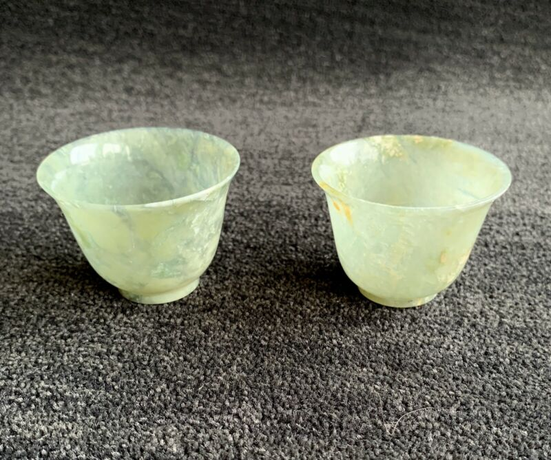 Pair of Chinese Jade Cups