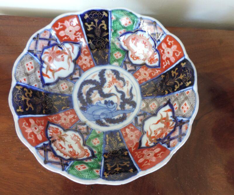 Antique Japanese Imari Porcelain Bowl 19th century Gilt Centerpiece Fruit Cranes