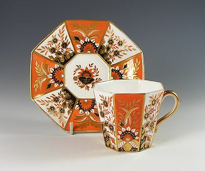 ANTIQUE WEDGWOOD IMARI PATTERN CUP & SAUCER