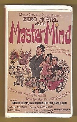 MASTERMIND 1976 (Unicorn Video) Zero Mostel Bradford Dillman BIG Box vhs NO DVD!