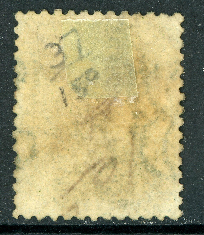 Australia 1860 NSW 3p Green  Perf 12x12½ VFU G293 ⭐⭐⭐⭐⭐⭐
