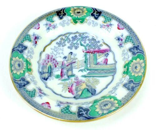 Antique Vintage P. REGOUT MAASTRICHT Porcelain CANTON Asian BOWL