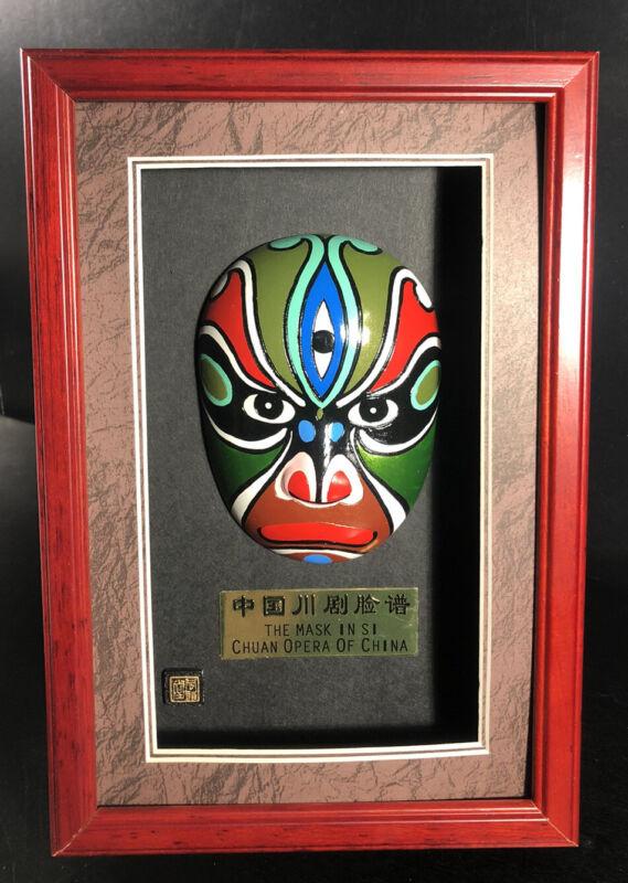 Fengyatan's Models Of The Characters In Peking Opera Mask