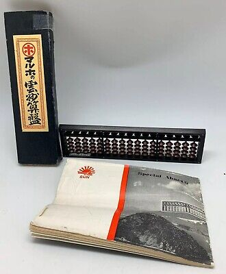 Sun Special Wooden Abacus Vintage with Original Instruction Book and Box