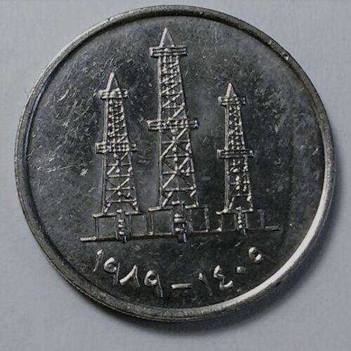 United Arab Emirates 50 fils 1989 Oil Derricks