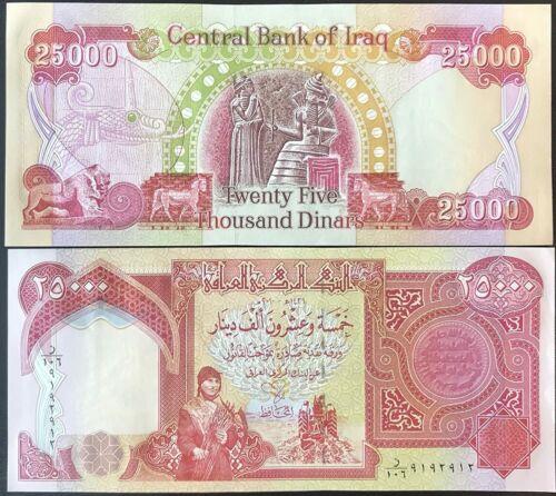 100000 Iraqi Dinar (4 x 25,000) New, Crisp and Uncirculated!! Lot 1