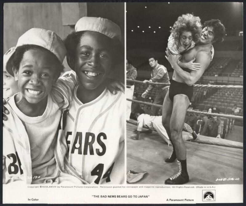 The Bad News Bears Go To Japan '78 SCOODY THORNTON ANTONIO INOKI ERIN BLUNT