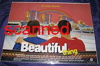 ORIGINAL, RARE, GAY CLASSIC, BEAUTIFUL THING, British Quad 1996