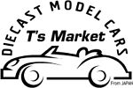 T s Market Diecast and Model Car