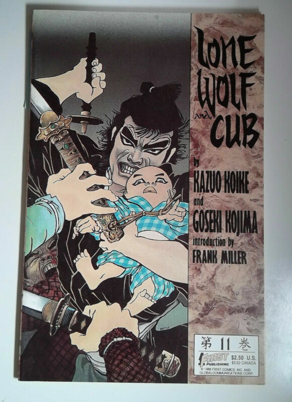 Lone Wolf and Cub #11 (1988) First 8.0 VF Comic Book