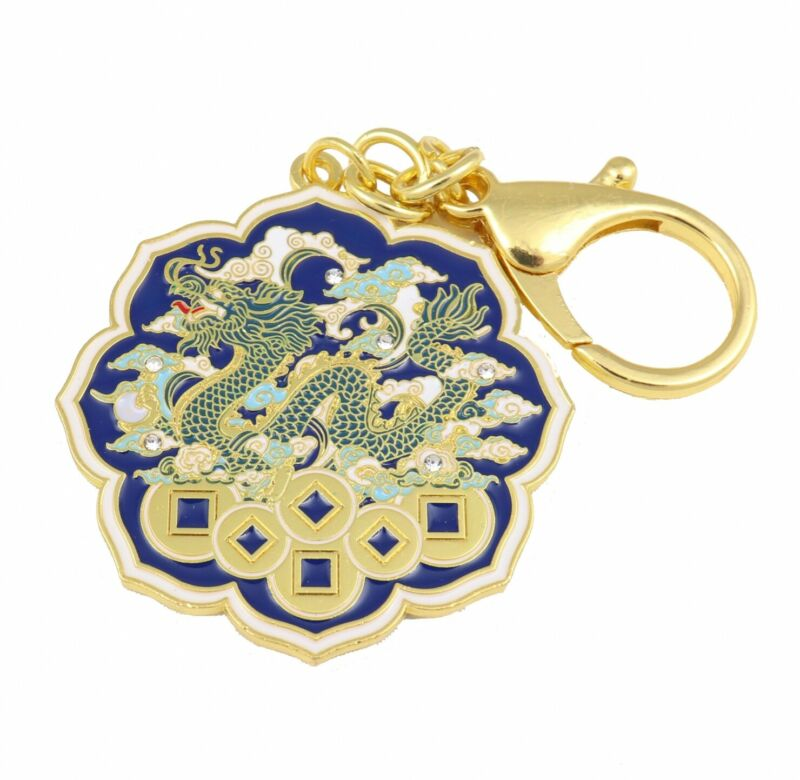 Feng Shui Dragon Heavenly Seal Amulet Keychain
