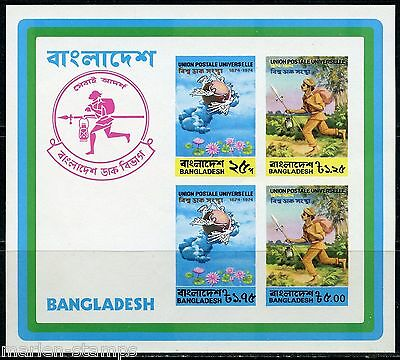 BANGLADESH  1974 UPU SCOTT#68a S/S  MINT NEVER HINGED FULL ORIGINAL GUM
