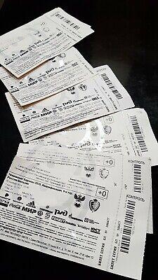 Ticket Russie Russland Russia Belgique Belgie Belgium 16/11/2019 Euro 2020 Rare