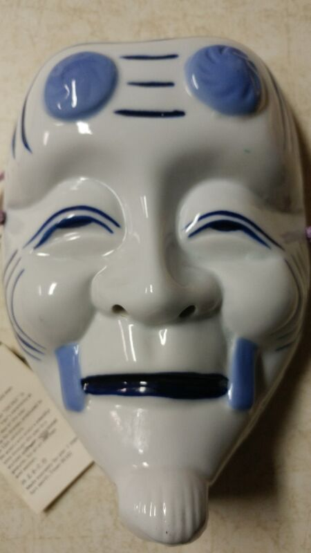 "Vintage OKINA ""Divine Old Man"" Mask"
