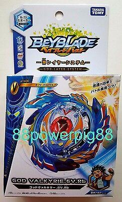 Takara Tomy Beyblade Burst B-73 Starter God Valkyrie .6V.Rb US Seller