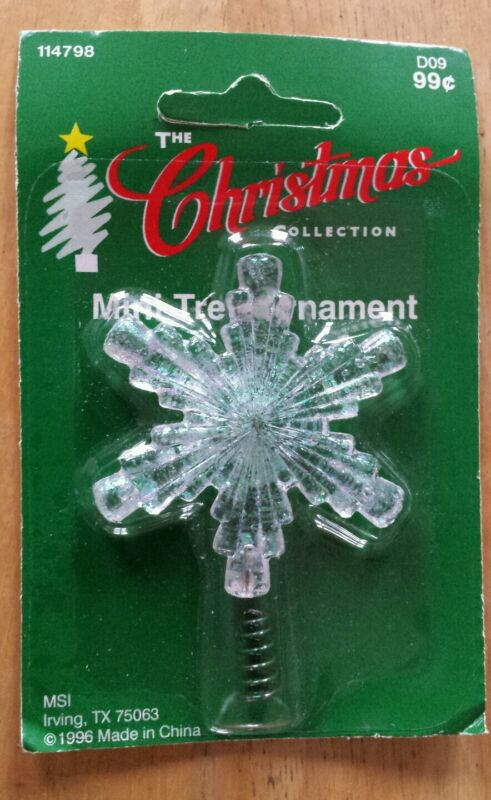 IRIDESCENT MINI STAR FEATHER TREE TOPPER * NEW SEALED * THE CHRISTMAS COLLECTION