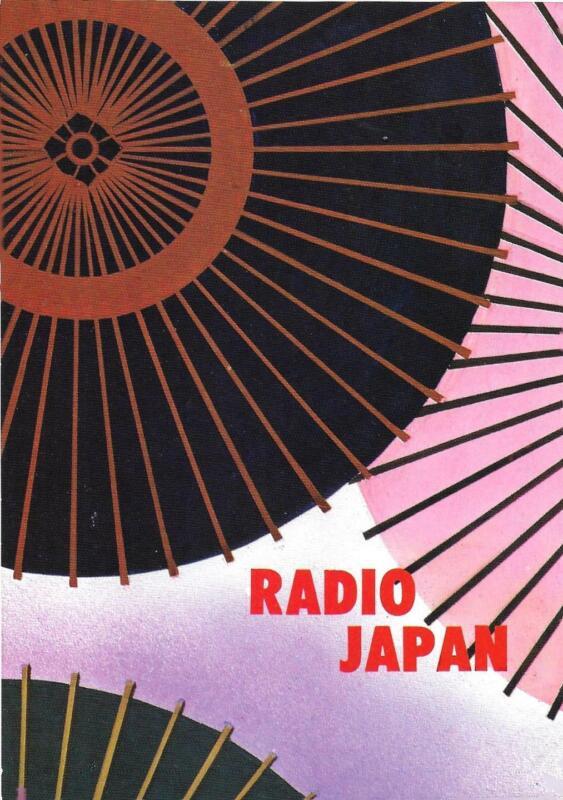 QSL Radio Japan Tokyo Nippon Hoso Kyokai 1973 on 21570 kHz Janome Umbrellas DX