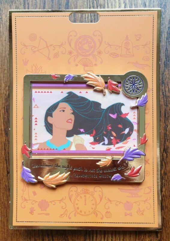 Disney Store - Pocahontas Jumbo Pin (Brand New)