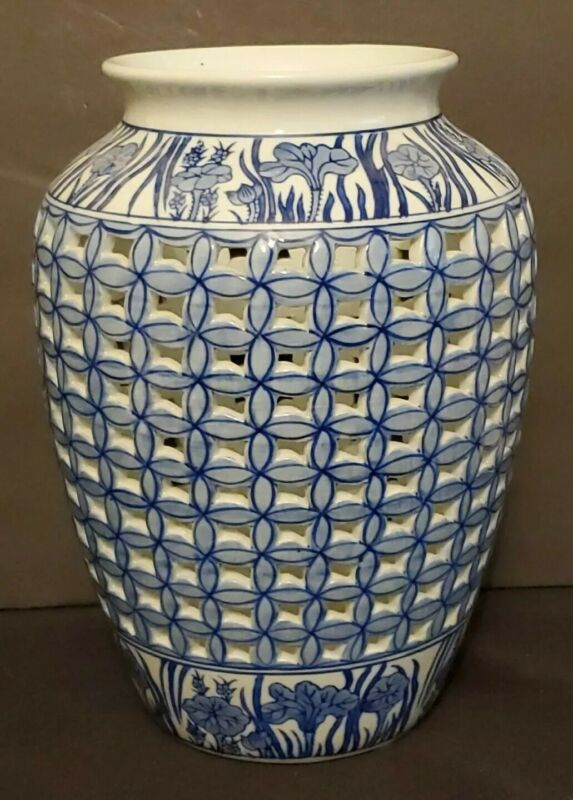 Vintage Chinese Blue and White Lattice Cutout Porcelain Vase Flowers Design EUC