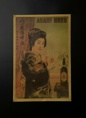 RARE Japanese Vintage Advertising Poster Asahi Beer Pin-up girl/kimono/antique