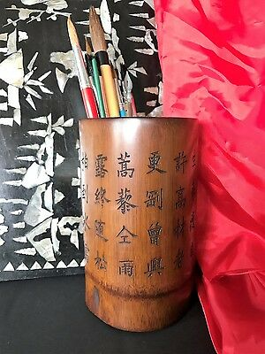 Old Chinese Shaped Bamboo Brush Pot / Bitong / Scholar Pot… signed