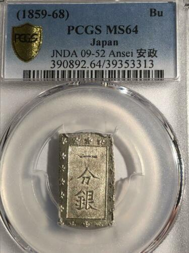 Japan 1859 - 1868 Silver 1 Bu  Coin - Ansei Era, PCGS MS 64,  Bright luster !