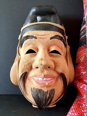 Old Japanese Dance Mask …beautiful original collection piece
