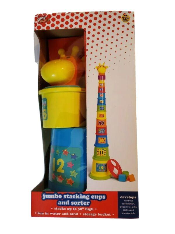 New Giraffe Jumbo Stacking Cups And Sorter Baby Toy