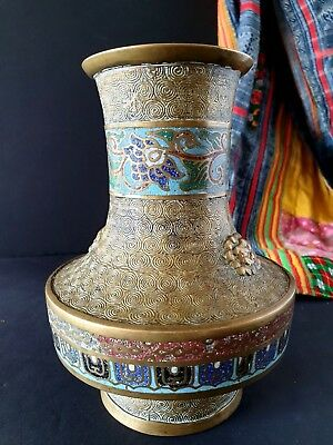 Old Chinese Bronze / Brass & Enamel Vase …beautiful display and collection piece