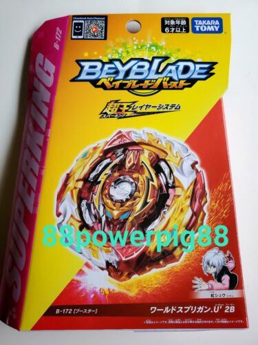 Takara Tomy Beyblade Burst Superking B-172 Booster World Spriggan.U