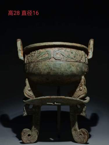Chinese bronze Tripod Pot Ding with stove floor Dragon vein Ding food container