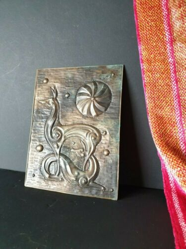 Old Russian Copper Wall Hanging …beautiful collection and display piece