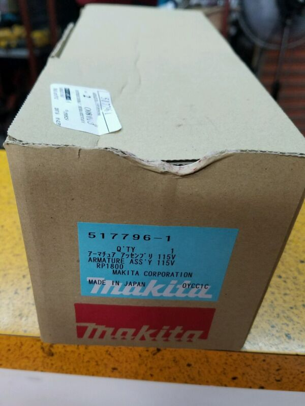 MAKITA 517796-1 ARMATURE ASSEMBLY 115 V FOR PLUNGE ROUTER RP1800 3 1/4 HP