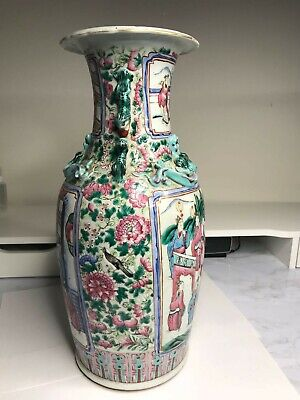 Colorful Antique Chinese Qing Dynasty 19th Century Porcelain Vase