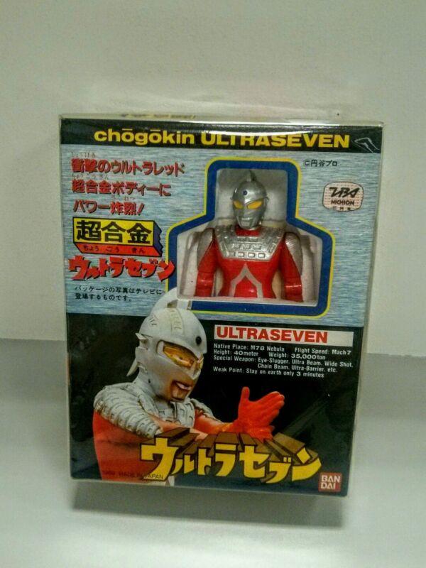 Bandai Ultraseven Chogokin NIB1989 Japan Mint Diecast Ultraman
