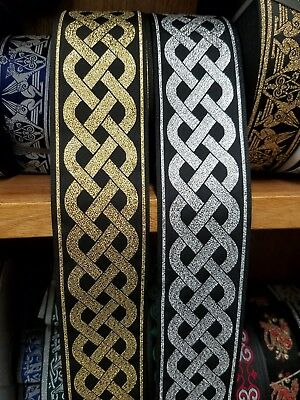 (Metallic Celtic knot 2 inches wide inch Sold by the Yard)