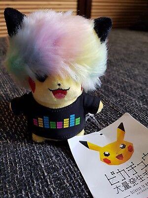 Pokemon Center Pikachu Rainbow Science is Amazing Plüsch Puppe Limited Edition