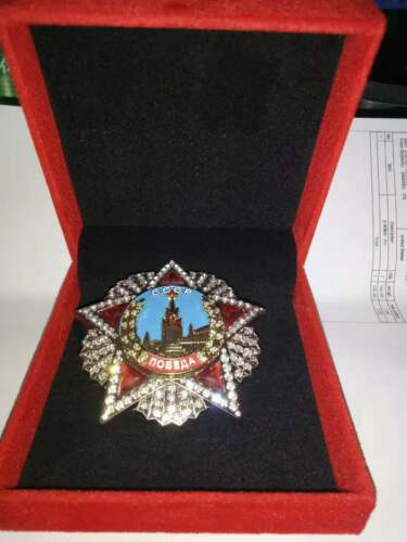 WW2 Soviet Victory Honor Medal WWII USSR Russian Bagde CCCP Award Order With Box