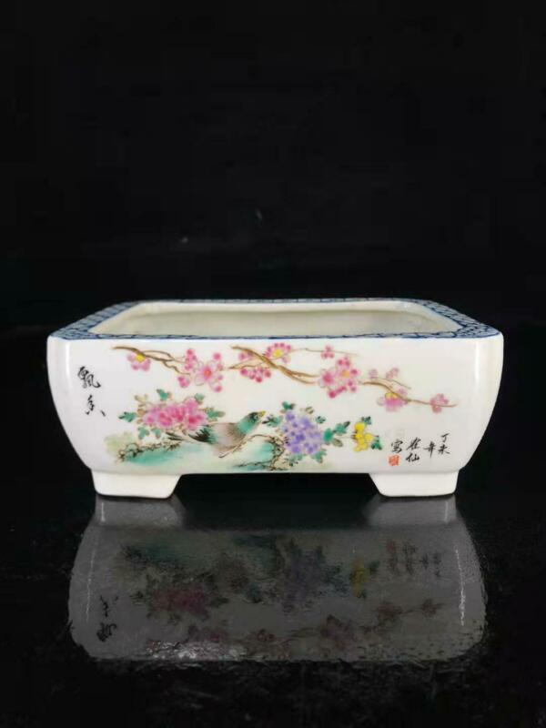 Chinese Color Porcelain Hand-made Exquisite Brush Washer 5295