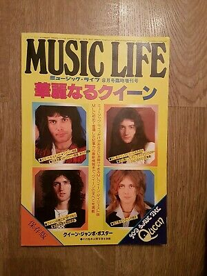 QUEEN Music Life Japanese Queen tribute book 1977 ORIGINAL RARE. pull out poster
