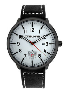 Russian Army Military Watch Special Force Quartz Men's 2964399 SLAVA Россия