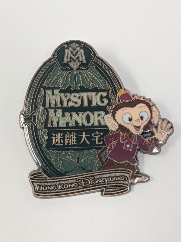 Disney Mystic Manor Albert HKDL Hong Kong Disneyland Pin Mystic Point