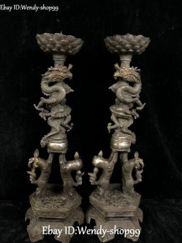 "24"" China Silver Gilt Dragon  Foo Fu Dog Leo Lion Candle Holder Candlestick Pair"