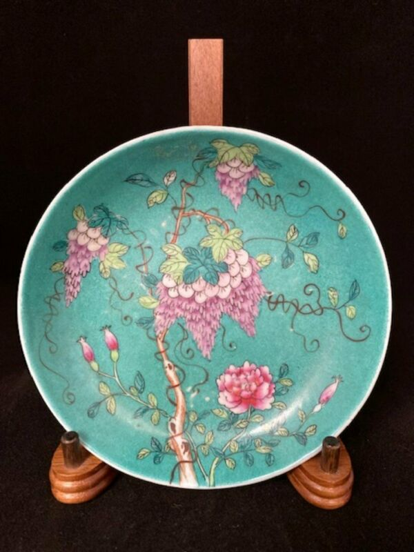 Guangxu Period Famille Rose Porcelain Dish