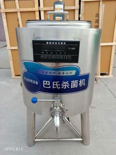 100L Commercial Pasteurization Machine Pasteurizer for Milk Sterilization