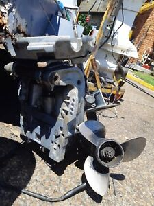 Gearbox for 70hp johnson
