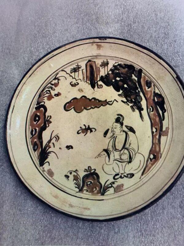 Chinese Song Dynasty Cizhou Plate 中国宋代磁州窑碟子